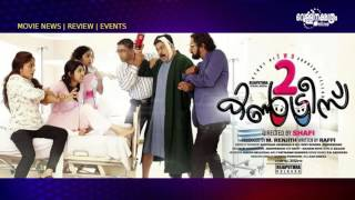 Two Countries  became one of the highest grossing Malayalam films