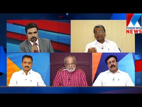Requirement by whom to give concession to Nisham and Kodi Suni Counter point Manorama News