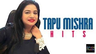Tapu Mishra Odia Hits   Video Songs HD Jukebox   Non Stop Odia Hits