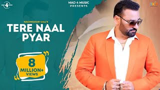 TERE NAAL PYAR (Full Video) || NACHHATAR GILL || New Punjabi Songs 2016 || Amar Audio
