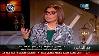 ا.محمود مسلم: الرئيس القادم سيواجه حمل كبير ومؤامرات مستمرة وسيعمل فى ظروف صعبة