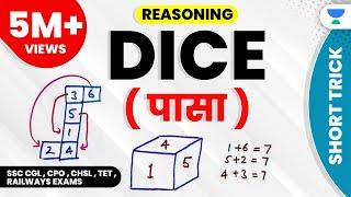 Reasoning || Dice ( पासा ) short trick || SSC CGL , CPO , CHSL , TET , RAILWAYS EXAMS