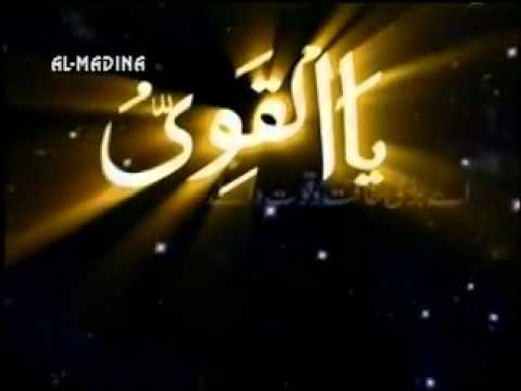 Xxx Mp4 99 NAMES OF ALLAH IN URDU TRANSLATION 3gp Sex