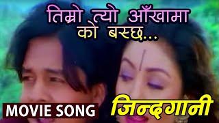 Udit Narayan Super Hit Song -