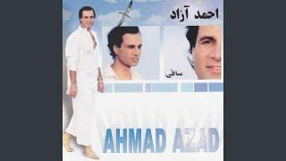 مي خونه احمد ازاد