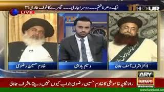 Ashraf asif jalali VS khudam Hussain rizvi (part two)
