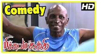 Latest Tamil Comedy Scenes 2017 | Pichuva Kaththi Comedy Scenes | Vol 2 | Yogi Babu | Bala Saravanan
