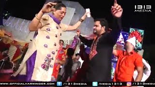 Masha Ali Latest New Nigh Live Show 2017 Official Full HD Video Mast Performance