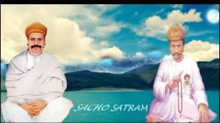 Sacho Satram TO All My Friends.......Pan Pan Thi Vayus Vikhri by rajtalreja