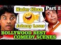 Bollywood Top Most Comedy Scenes | Kader Khan & Johnny Lever Comedy Scenes Part 2