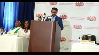 Teddy Afro: speaking on SEED award 2017