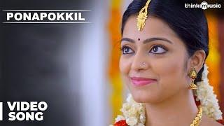 Adhe Kangal Songs   Ponapokkil Video Song   Kalaiyarasan, Janani   Ghibran