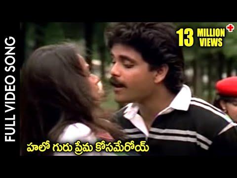 Xxx Mp4 Nirnayam Movie Hello Guru Prema Kosam Video Song Nagarjuna Amala 3gp Sex