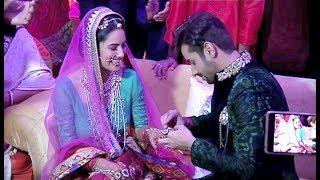 Puja Banerjee And Kunal Verma Engagement UNCUT VIDEO