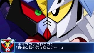 Super Robot Taisen BX - SD Gundam Gaiden Final Fight (60 FPS)