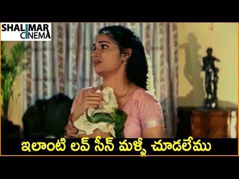 Xxx Mp4 Venu His Wife Love Scene Telugu Movie Love Scenes Shalimarcinema 3gp Sex