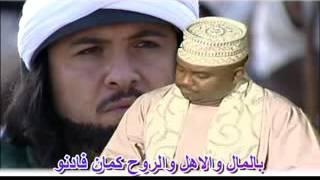 محمد عبد الغفور المجنوني حالفين باليمين