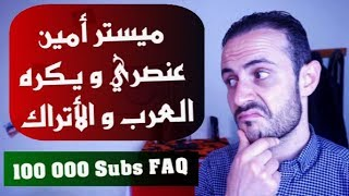 FAQ 100k subs   !لماذا غيرت إسم و محتوى القناة؟