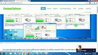 Flexiload Software | Bangladesh