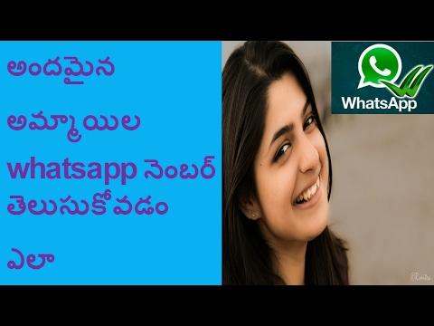 Xxx Mp4 How To Find Beautiful Girls Whatsapp Number In Telugu 3gp Sex