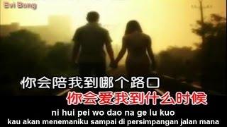 kau akan mencintaiku sampai kapan/ ni hui ai wo dao shi me shi hou