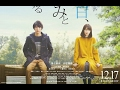 Download Lagu Karaokethaisub Happy End  Ost.tomorrow I Will Date With Yesterday's You