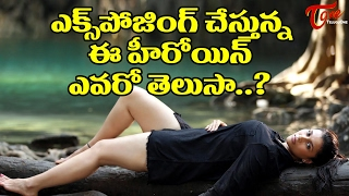 Actress Exposed Too Much !! | Do you Know Who is She ???