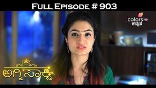 Agnisakshi - 18th May 2017 - ಅಗ್ನಿಸಾಕ್ಷಿ - Full Episode