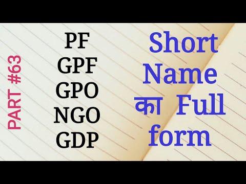 Xxx Mp4 Full Form Question PF GPF GPO NGO GDP Full Name General Knowledge Quiz Hindi Mahipal Rajput 3gp Sex