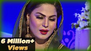 Mein So Jaon Ya Mustafa Naat By Veena Malik | APlus