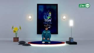 Monta Jodi Hoito Pubal Haoa By ITV24