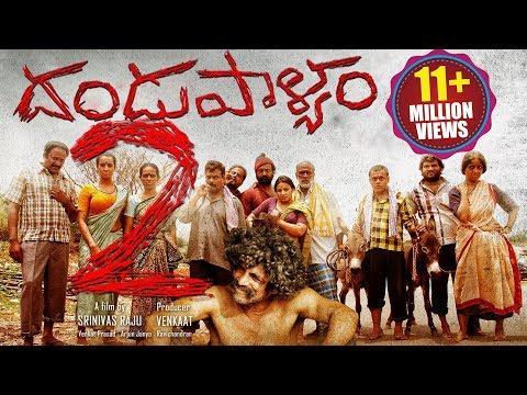 Dandupalyam 2 Latest Telugu Full Movie | Pooja Gandhi, Ravi Shankar, Sanjjanaa | 2017 Telugu Movies