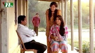 Bangla Natok - Baper Beta (বাপের বেটা) | Episode 05 | Mosharraf Karim & Richi | Drama & Telefilm