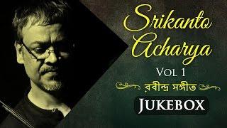 Rabindra Sangeet by Srikanto Acharya - Vol 1 | Popular Bengali Songs