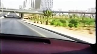 الرياض عام 1989 طريق الملك فهد
