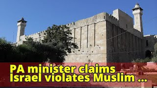 PA minister claims Israel violates Muslim rights at Tomb of the Patriarchs