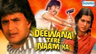 Dewaana Tere Naam Ka - 1987 - Full Movie In 15 Mins - Mithun - Leena Das