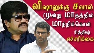 j k rithish warns vishal | vishal should reappoint dismissed members |  tamil news today | redpix