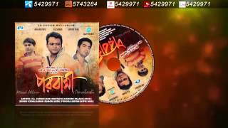 Porobashi Solo By F A  Sumon   Audio Jukebox   Porobashi   New Song 2016