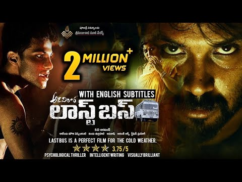 Xxx Mp4 Last Bus Latest Telugu Full Movie 2017 Telugu Full Movies Avinash Narasimha Raju Megha Sri 3gp Sex