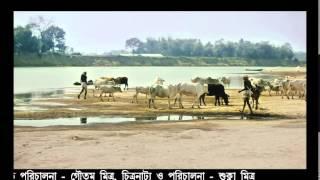 Bengali Movie - Gora
