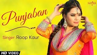 Punjaban - Roop Kaur | Official Full HD | New Punjabi Songs 2014