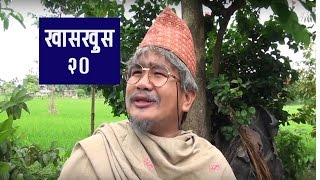 Nepali comedy khas khus 20 (11august 2016) by www.aamaagni.com chhakka panja full movie