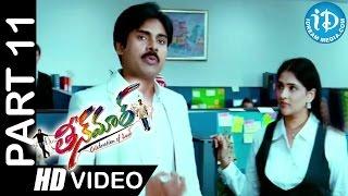 Teenmaar Full Movie Part 11 | Pawan Kalyan, Trisha, Kriti Kharbanda | Mani Sharma