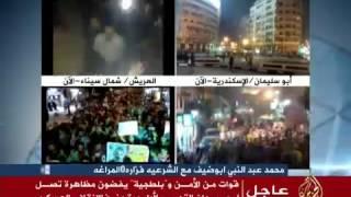 الجزيرة مباشر مصر   البث الحي 8