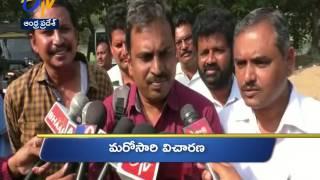 Andhra Pradesh 30th April 2017 Ghantaravam 6 PM News Headlines