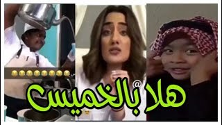 الطلاب كلهم انحاشوا من المدرسة ~ ابو هيط يقدم ~ احلى المقاطع المضحكة