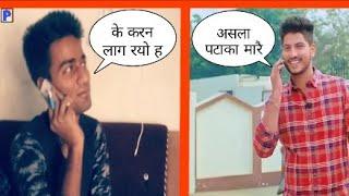 funny+call+with+gurnam+bhullar+%F0%9F%98%98%F0%9F%98%98+vicky+dhaliwal+ll+jass+records+ll+sukh+sanghera++by+panwar+group