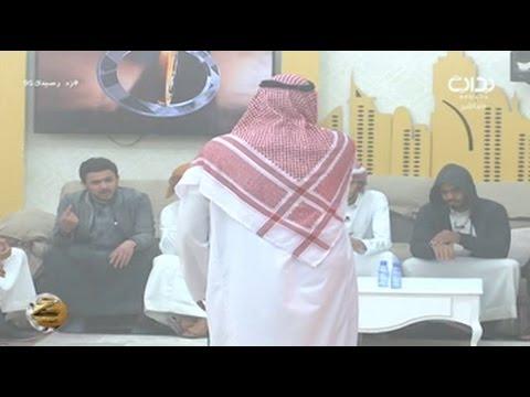 عقاب أبو كاتم فارس البشيري وعبدالمجيد الفوزان ومنيف الخمشي على فوضويتهم في القرية | #زد_رصيدك95