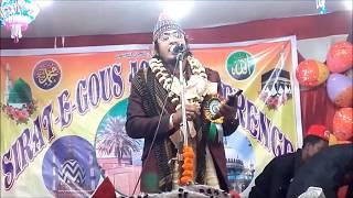 NADEEM RAZA FAIZI MADHUPURI 2017 LATEST SUPERHIT NAAT SHARIF